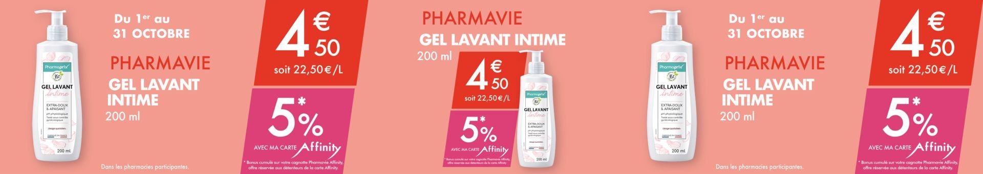 Pharmacie Du Centre Clamart,Clamart