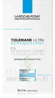 Toleriane Solution démaquillante yeux 30 Unidoses/5ml à Clamart